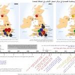 خصخصة، فضائح ومنافسة اقتصادية في مراكز احتجاز الأجانب في المملكة المتحدة
